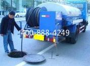 排水管网清洗