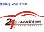 欢迎进入南京科龙空调售后服务网站=维修中心