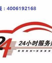 欢迎访问【☆】南京光芒热水器售后服务电话各点