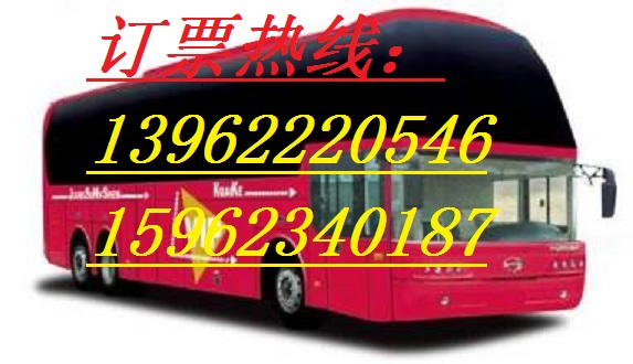在线预订@靖江到衡水长途大巴13962220546每天准点发车