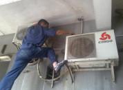 为什么空调移机必须专业人员操作