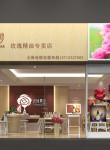 扬州宏钜店面装修 专业商业空间装修 免费平面设计