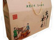 郑州蜂胶礼品盒包装厂