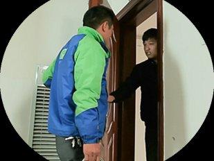 武汉上门换锁芯