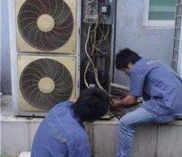 新科空调不制冷了怎么办拨打电
