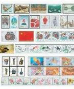 中国邮政提醒:警惕这些伪造邮票