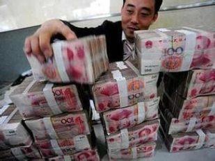 上海黑户贷款