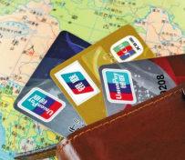 成都信用卡管家app电话!