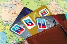 成都信用卡管家app电话!15198090923