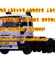 闵行物流公司运输全国货物整车零担