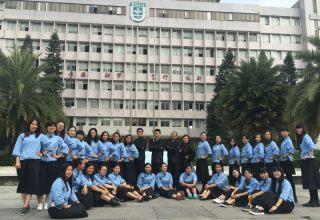 新塘网络教育