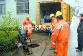 永泰专业清理化粪池1