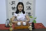中级茶艺考证班