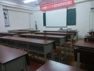 汇优堂教学场地1