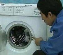 洗衣机售后维修电话
