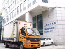 上海公兴集装箱运输