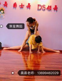 成都市成渝立交哪里学爵士舞便宜,爵士舞专业培训机构