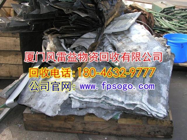 漳州港回收旧电子-回收电话:18046329777