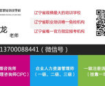 沈阳ACI心理咨询师培训指定智虹学校