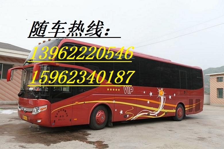 欢迎乘坐靖江→安阳豪华客车13962220546在线预定