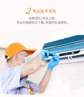 找外高桥空调安装公司电话和外高桥空调移机电话