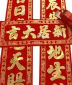 北京丽泽桥搬家公司6373 6203玉泉营搬家公司