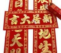 北京丽泽桥搬家公司6373