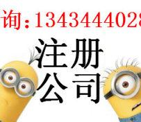 为什么选择代理注册深圳公司呢