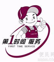 欢迎进入-!武汉LG空调各中心售后服务%总部电话