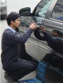 浦东专业开汽车锁