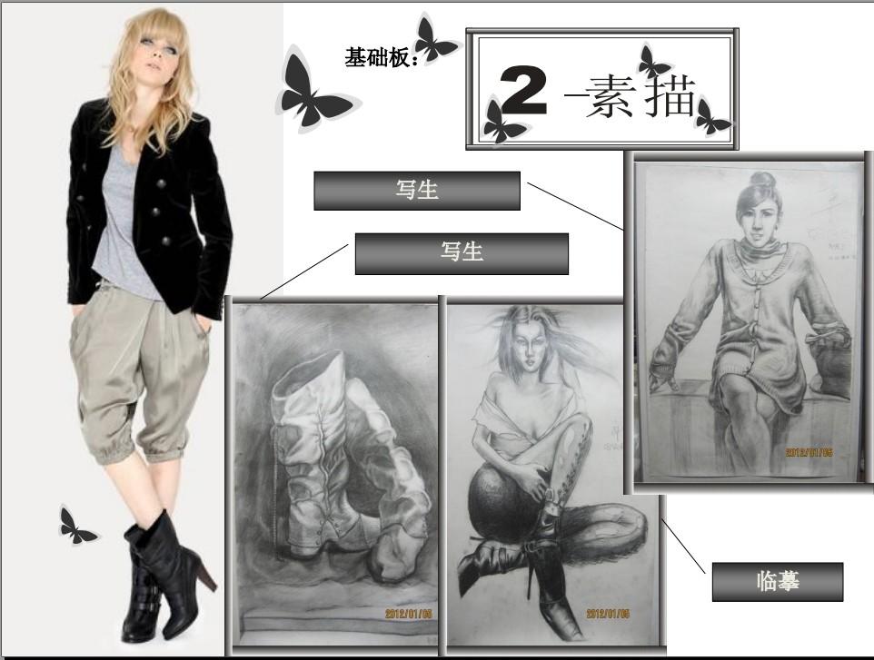 上海学习服装设计哪家好?_上海非凡进修学院