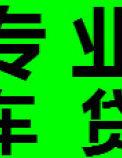 北京抵押车贷款、押车贷款公司