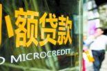 快速获得郑州小额贷款技巧一览