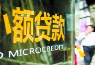 用信用卡贷款靠谱吗?