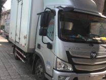 4.2米货车
