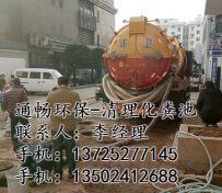 广州市白云区石井清理化粪池公
