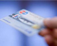 北京人拿身份证无抵押贷款
