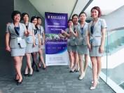 MBA深圳班