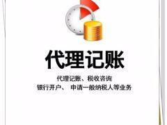 天津财务公司