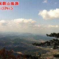 丹东凤凰山门票多少钱,丹东凤凰山,丹东凤凰山旅游