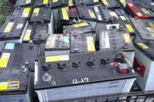 南宁废旧电池回收|南宁电瓶回收