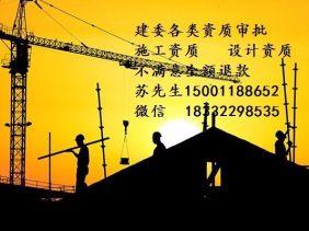 成功代理申请北京延庆房地产开发公司及资质