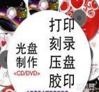 老录像带转DVD光盘8毫米Hi8DV转数据电脑