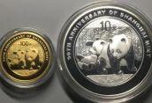 1992年熊猫金币套装值多少钱