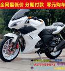 摩托车重要部件保养常识