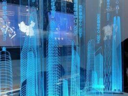 激光外雕发光玻璃 绿地展厅