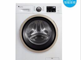 南宁市海维家电洗衣机维修