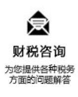 苏州高新区注册公司,会计记账