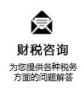 苏州外商注册代表处设立登记