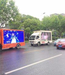 户外移动LED宣传车广告
